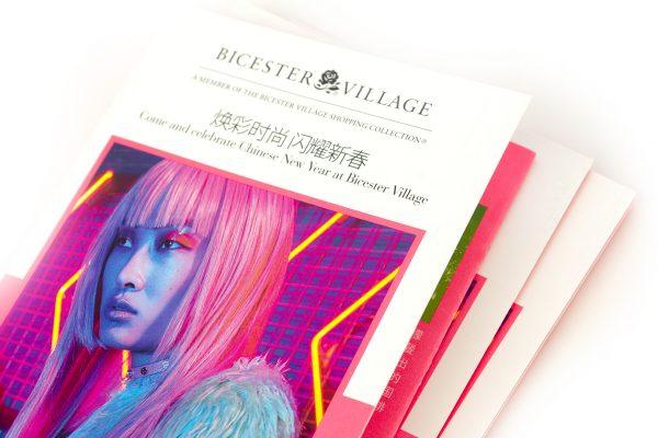 CNY Leaflet1